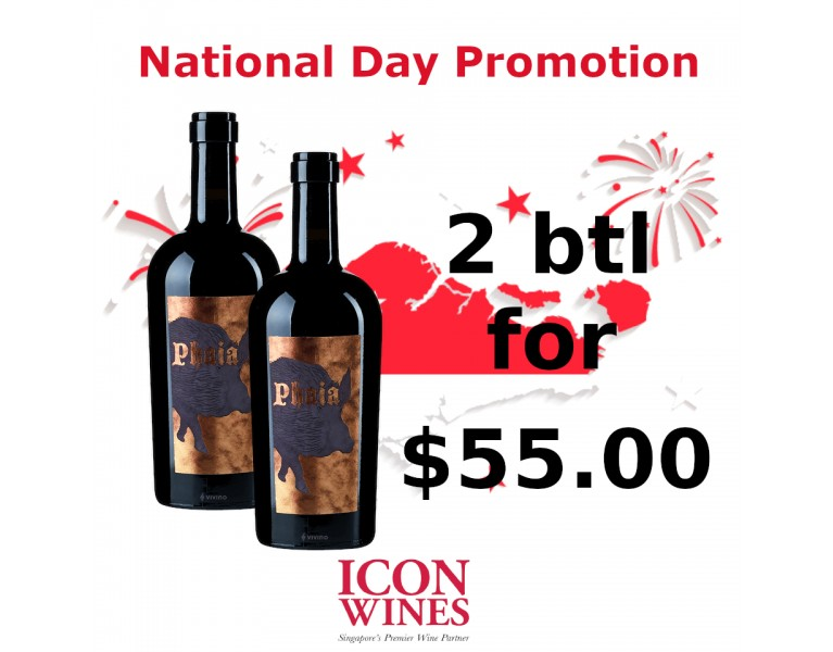 National Day Offer