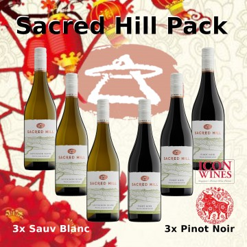 Sacred Hill 'Double Happiness' Pack